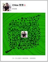 WeChat Image-fang.jpg