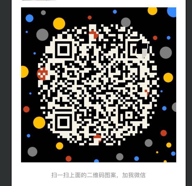 微信图片_20180204234937.jpg
