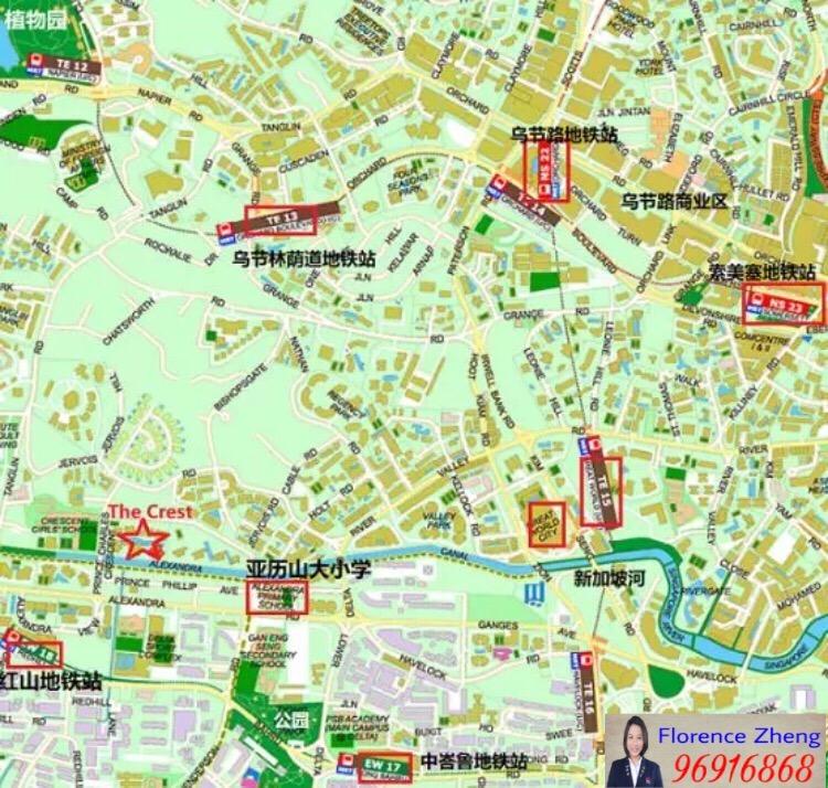 500米到红山地铁站,2公里内六个地铁站,近乌节