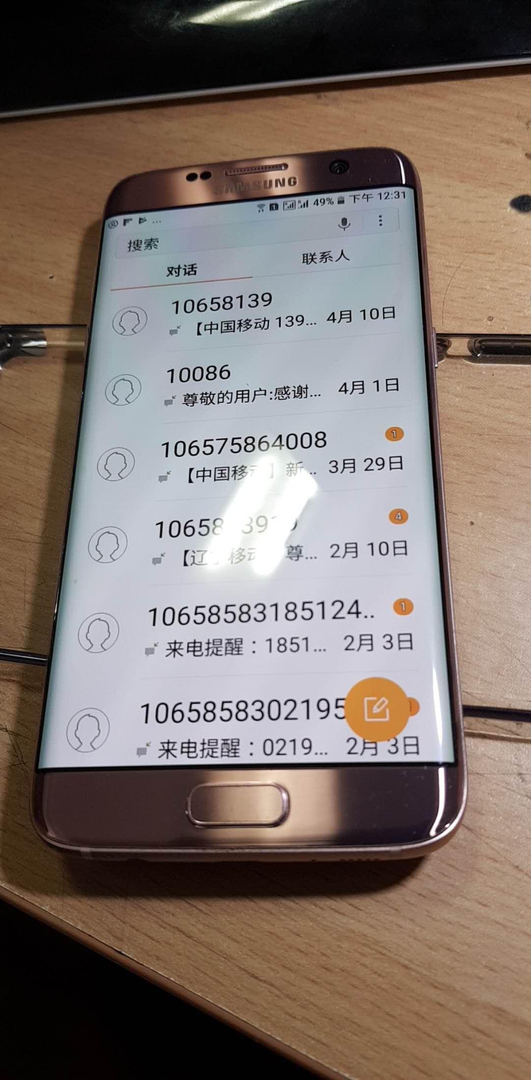 WeChat Image_20180411123151.jpg