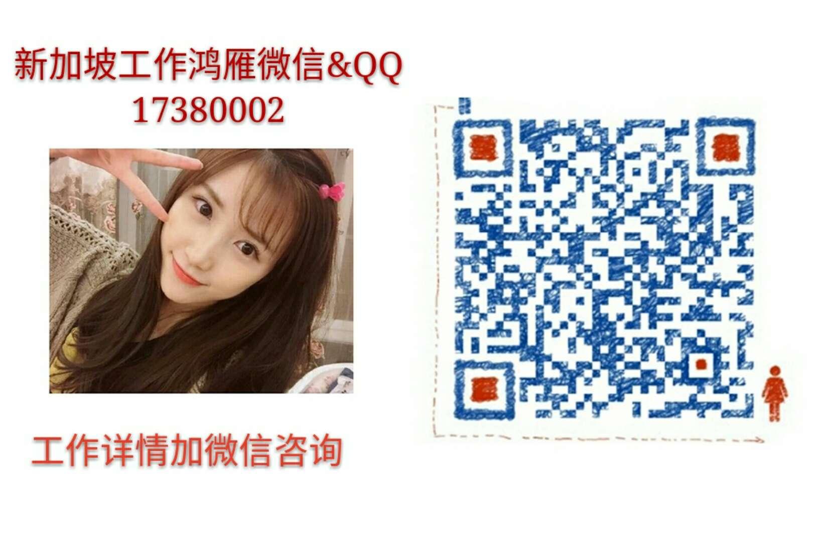 微信图片_20180201163852.jpg