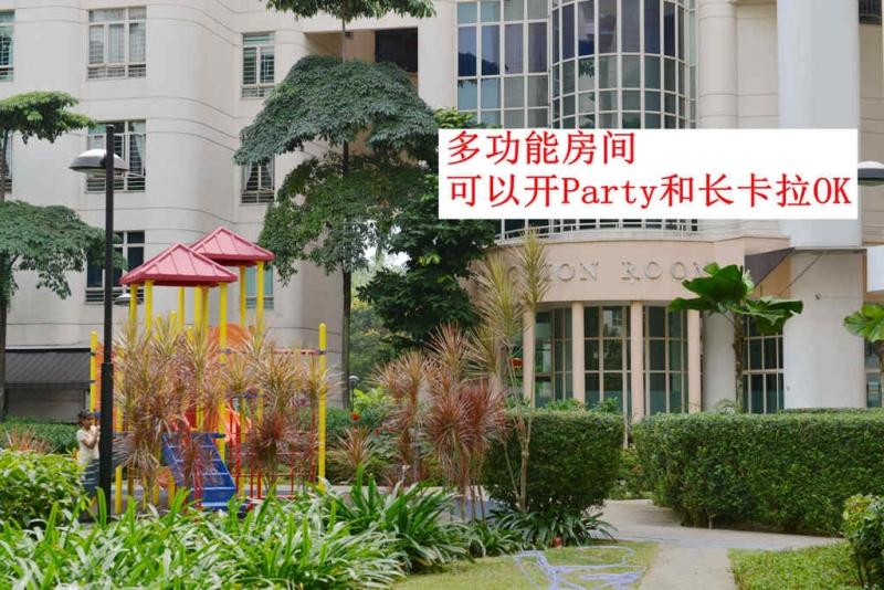 蔡厝港MRT 步行1分钟公寓普通房,750全包,随时入住 93229110