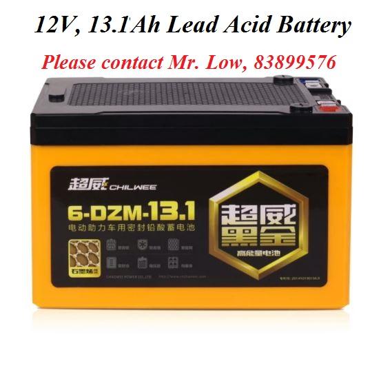 Lead acid battery 13A.JPG
