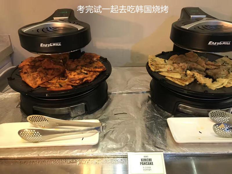 微信图片韩国烧烤.jpg
