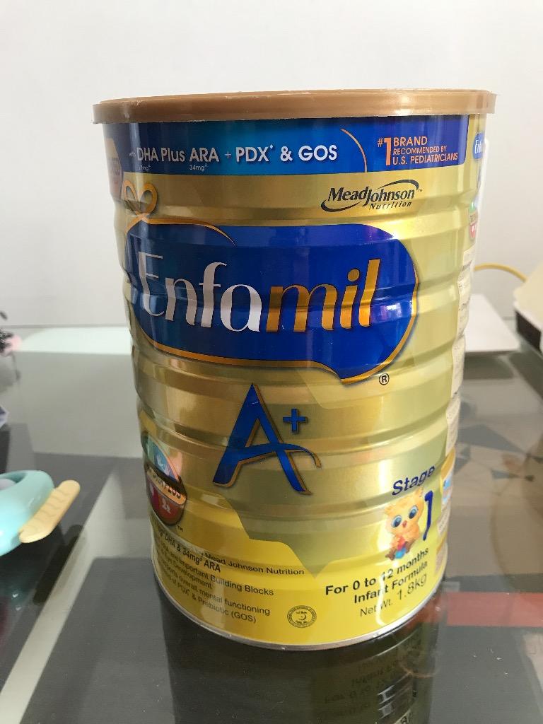 Enfamil 一段奶粉 超低价转让