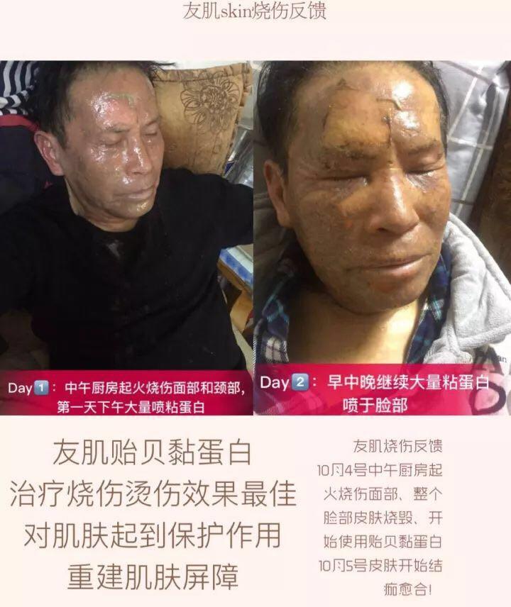 WeChat Image_20180711174821.jpg