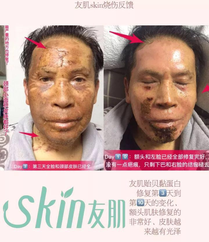 WeChat Image_20180711174825.jpg