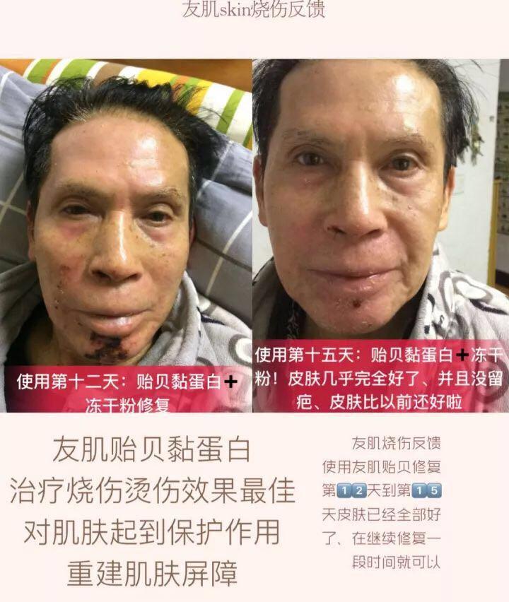 WeChat Image_20180711174829.jpg