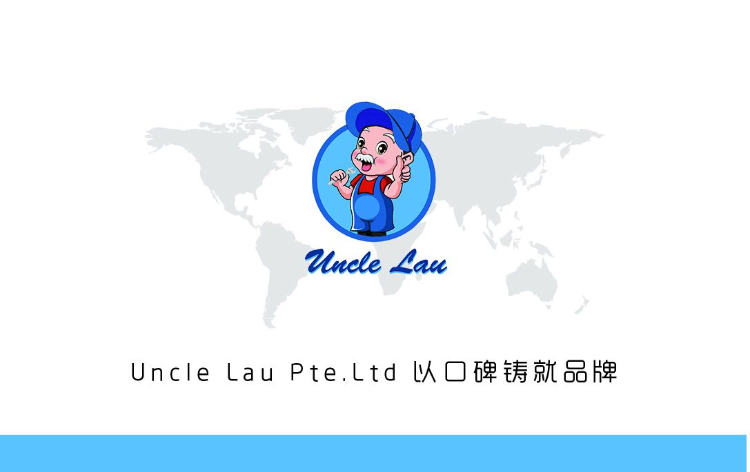 you wei name card2.jpg