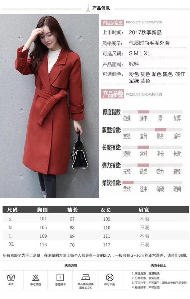小香风系带呢大衣韩版修身长款