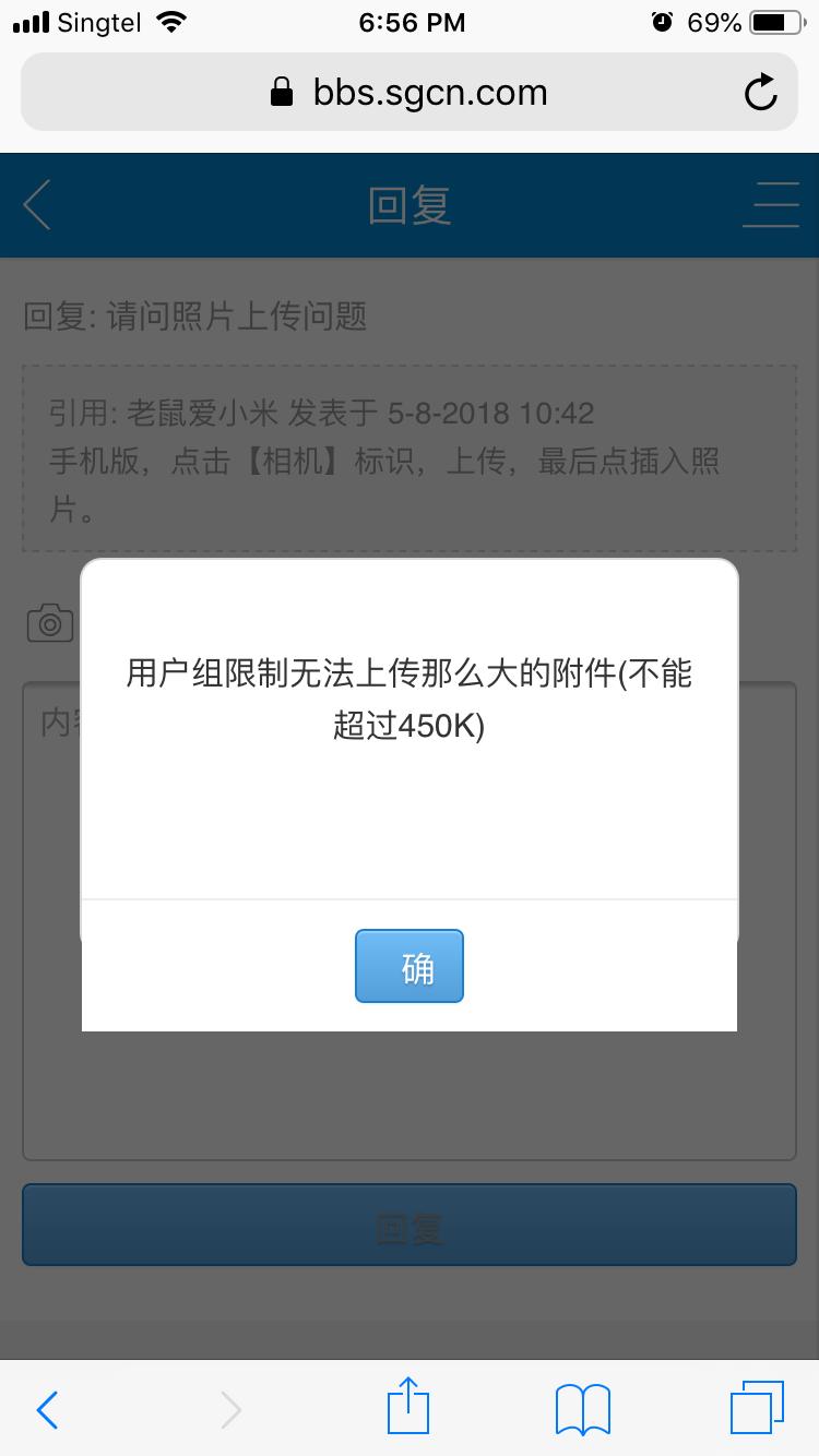 9FDEB6E2-EA64-413B-B25F-DF08D89A30A9.png