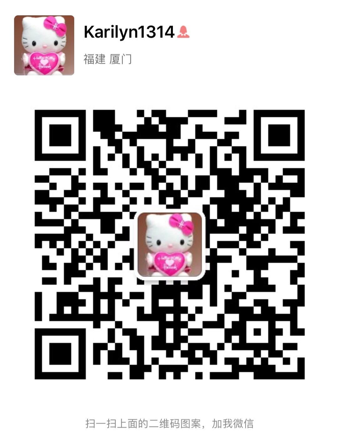 9215C7F5-4645-4DE5-8B1A-A849FF87FFF4.jpeg
