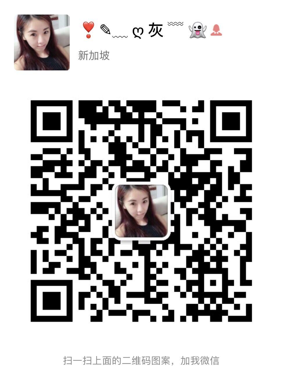 QQ图片20181102100746.jpg