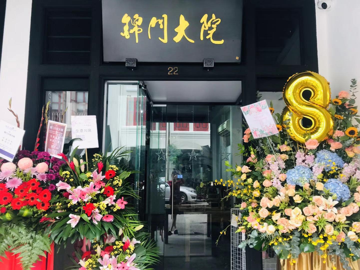WeChat Image_20181121231851.jpg