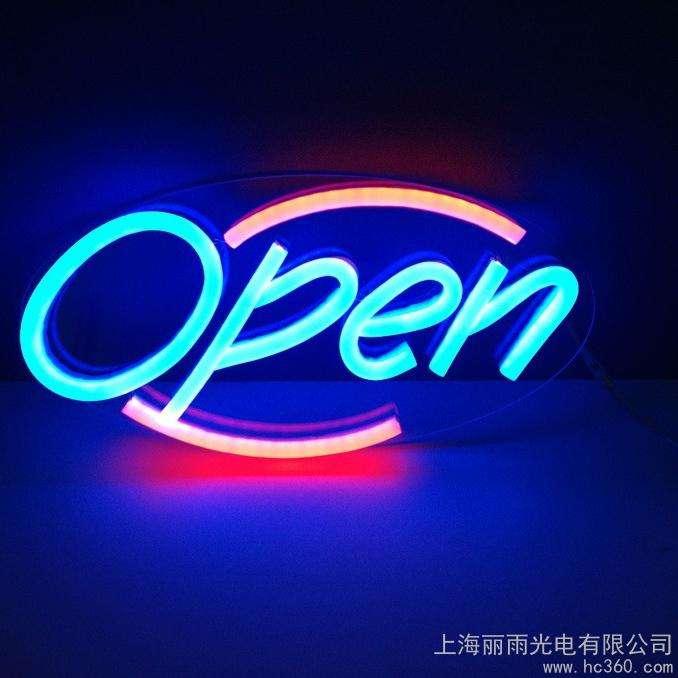 LED霓虹字
