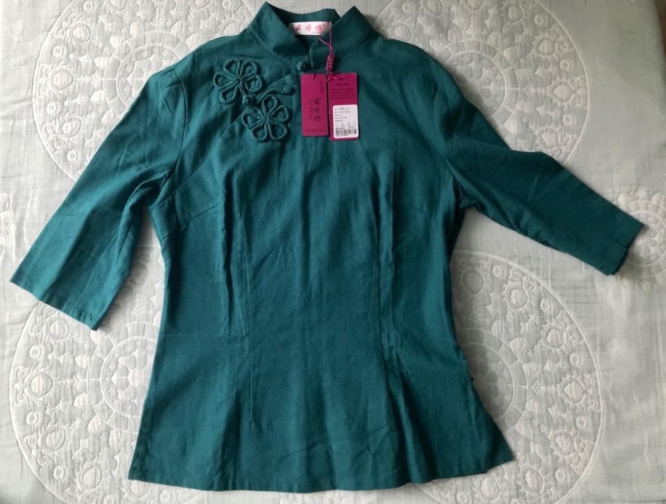 墨绿中国风上衣:S$15