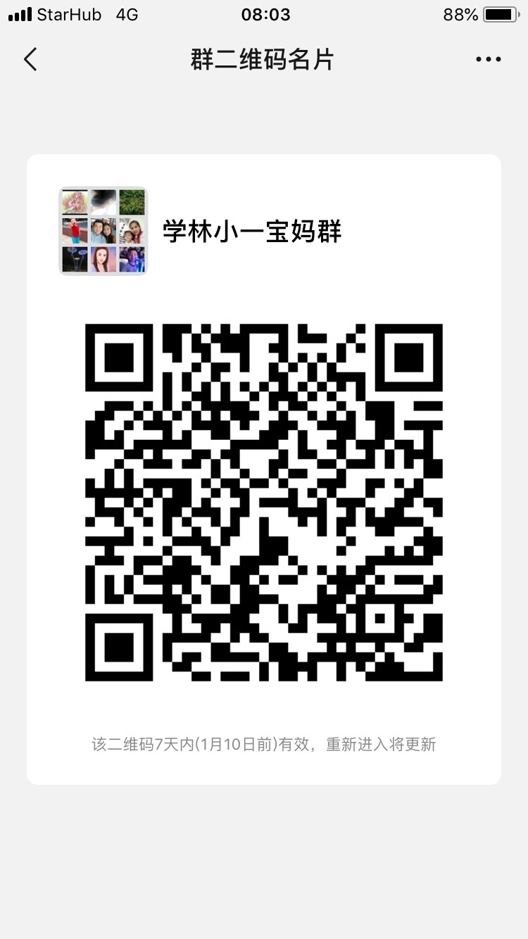 0FD82EA3-1592-47A0-B802-DF7F1401FC02.jpeg