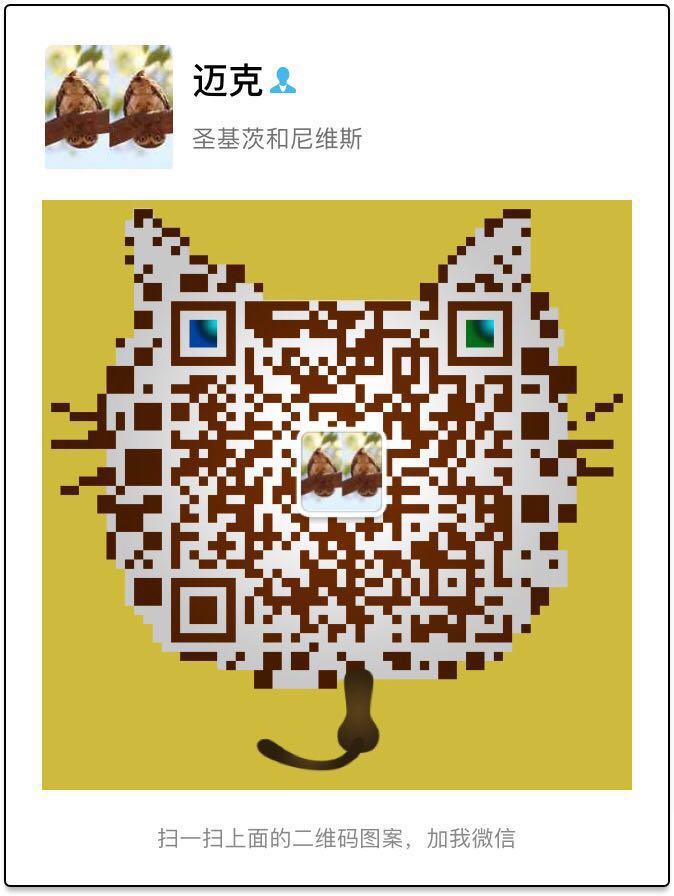 微信图片_20171203202750.jpg