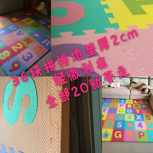 tmp_34ece7f1ad14b645f74ac9cc56b4551c55daad4ebc29bef0.jpg