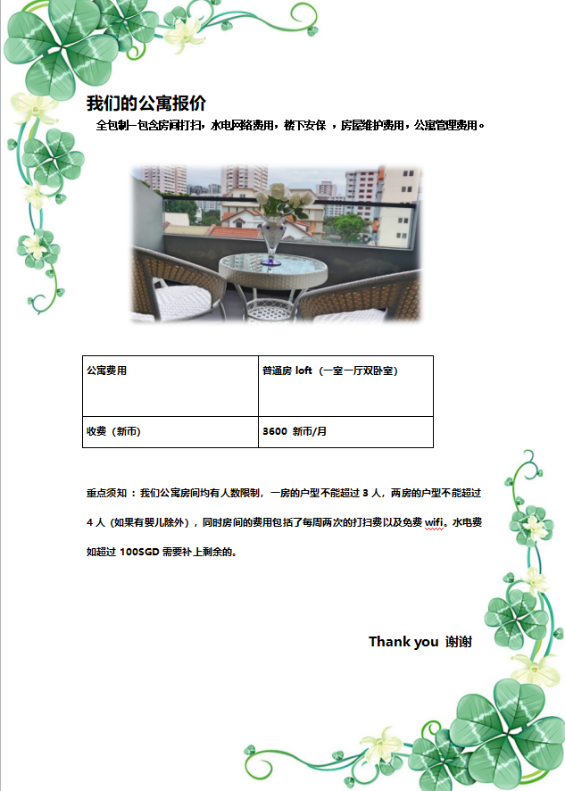 微信图片_20190109143603.png