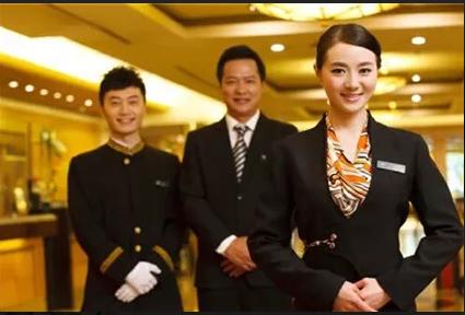 酒店旅游管理.png