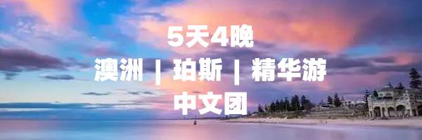 博思中文台.jpg