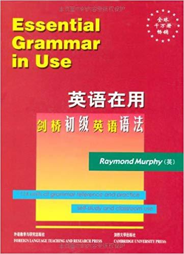 语法书1.jpg