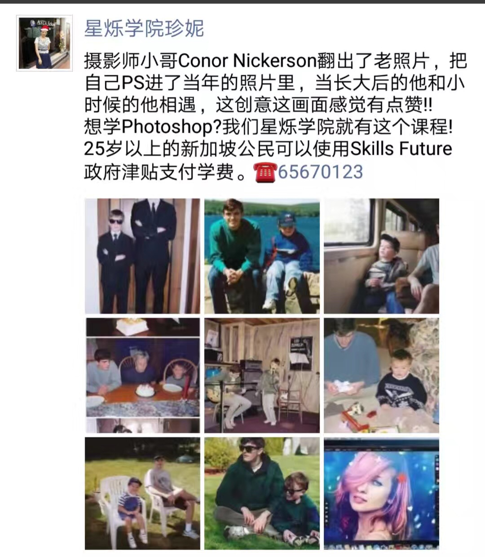 WeChat Image_20190305170240.jpg