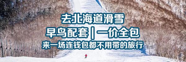 北海道.jpg