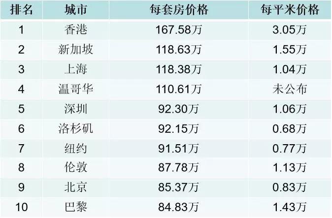 WeChat Image_20190413093231.jpg
