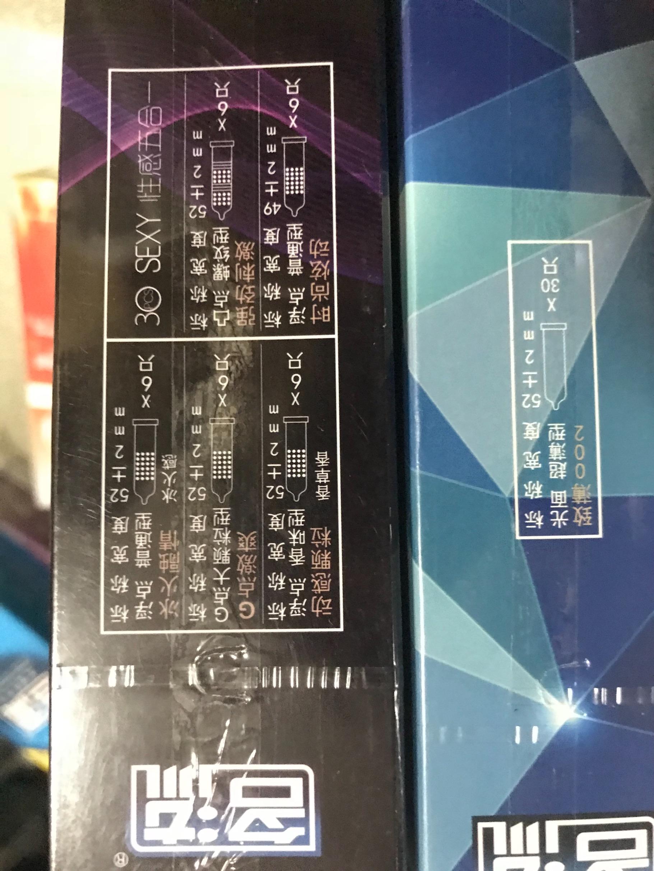 5C22FA9E-3CA6-485A-8648-33F44D6F268C.jpeg