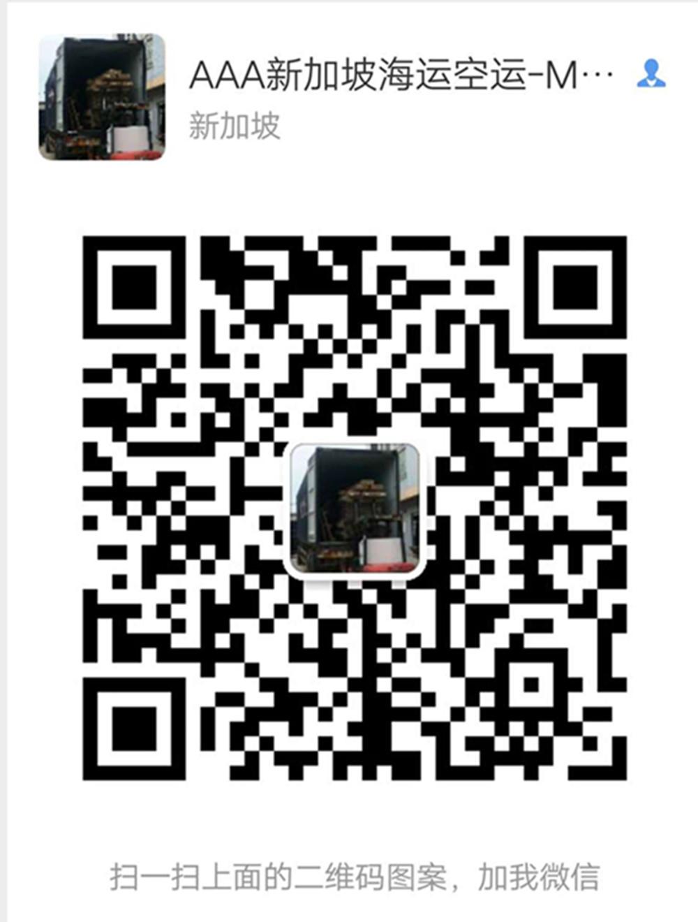 133c9138d54efed5a43a993a8573464_副本.jpg