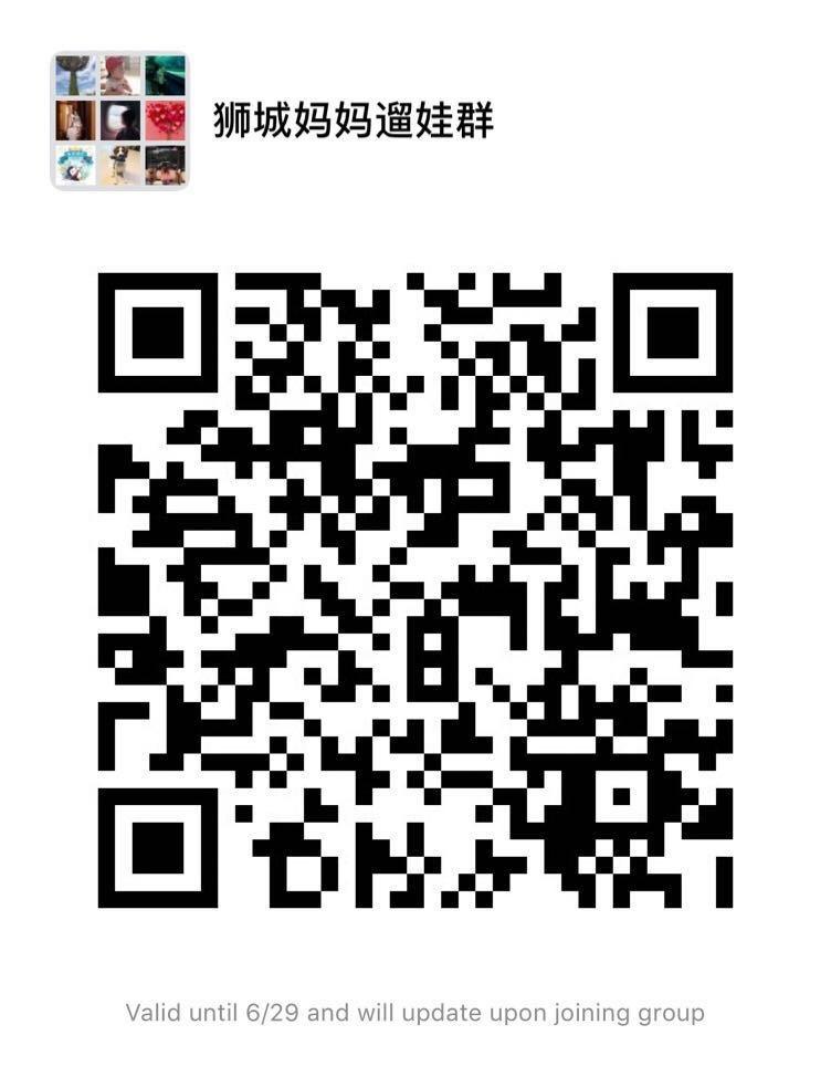 2A46F8BB-EF9A-4D44-B2C7-32242060DF16.jpeg