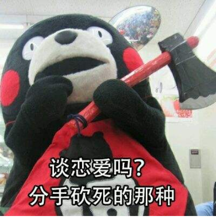 QQ截图20190708124307.png