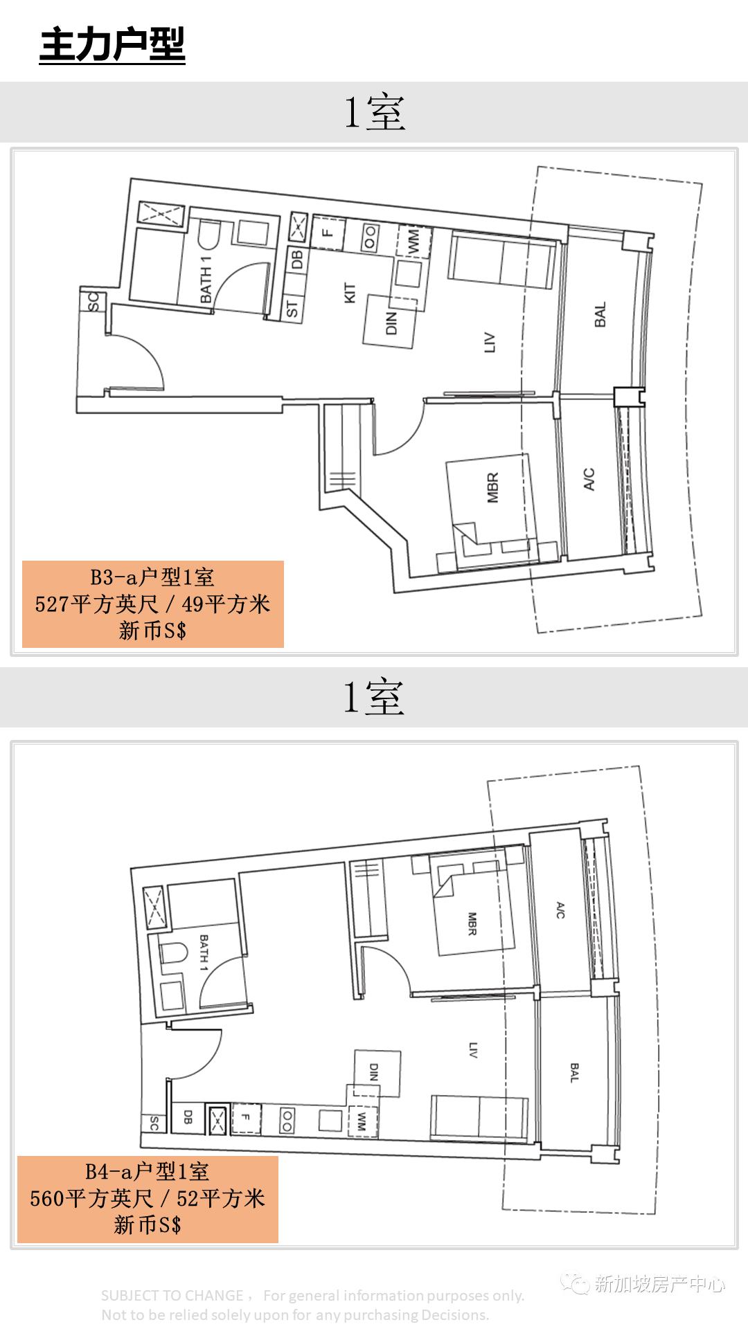 幻灯片23-min.PNG