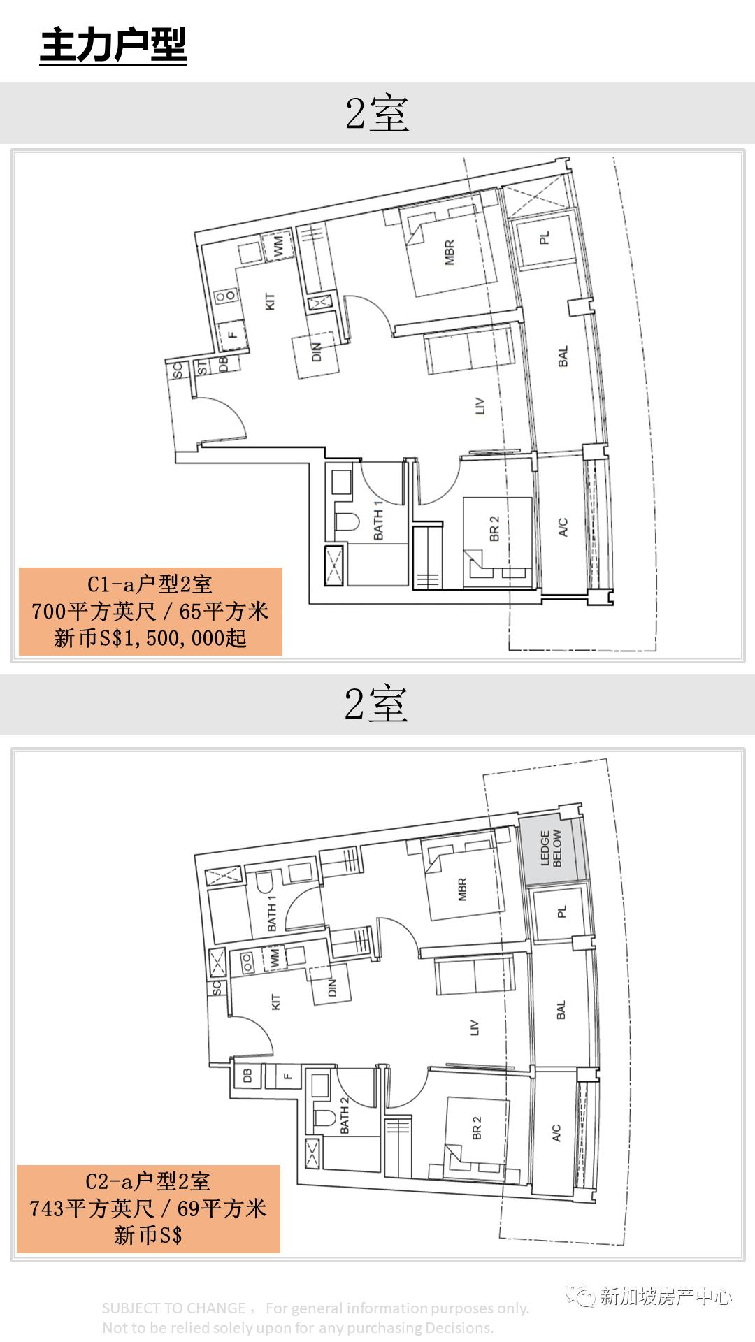 幻灯片24-min.PNG
