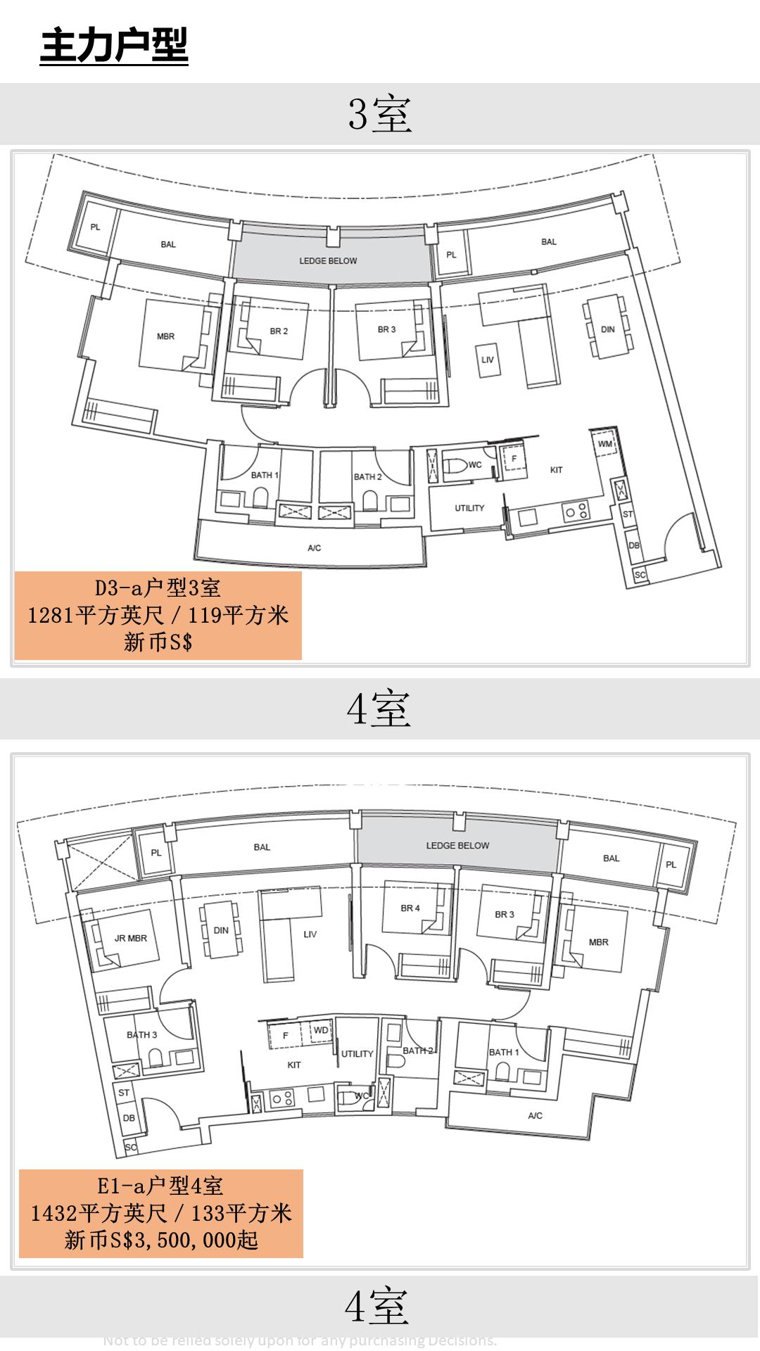 幻灯片27-min.PNG