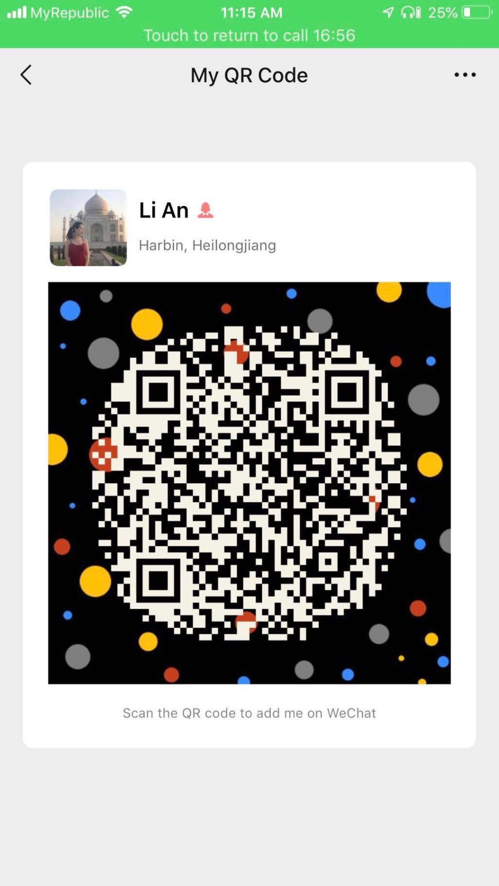 654E79EE-7DE4-4873-AFAE-9347525B3966.jpeg