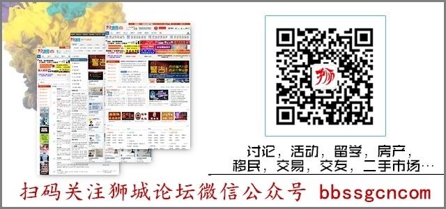 WeChat Image_20180614144420.png