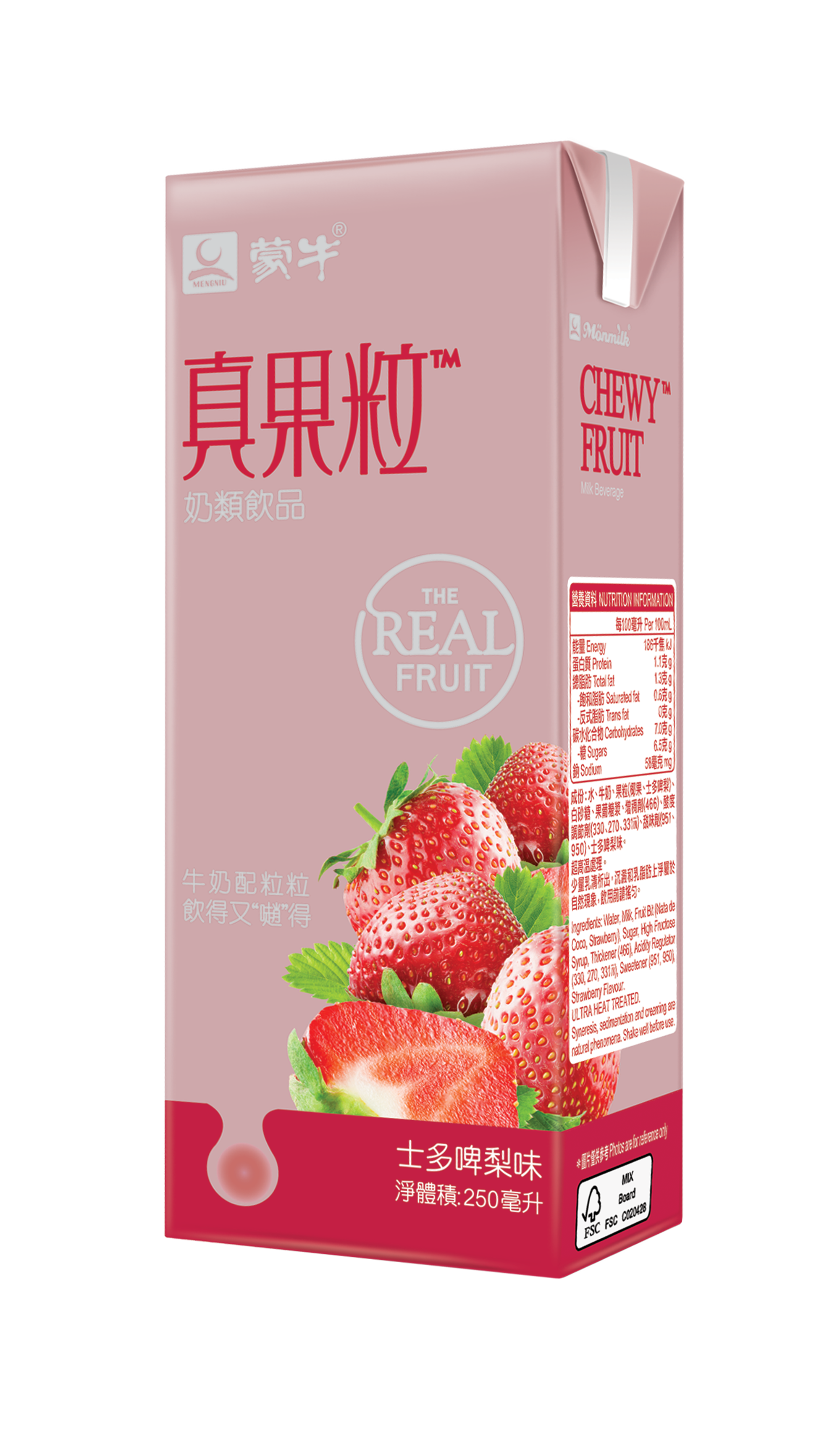 Chewyfruit Strawberry.png