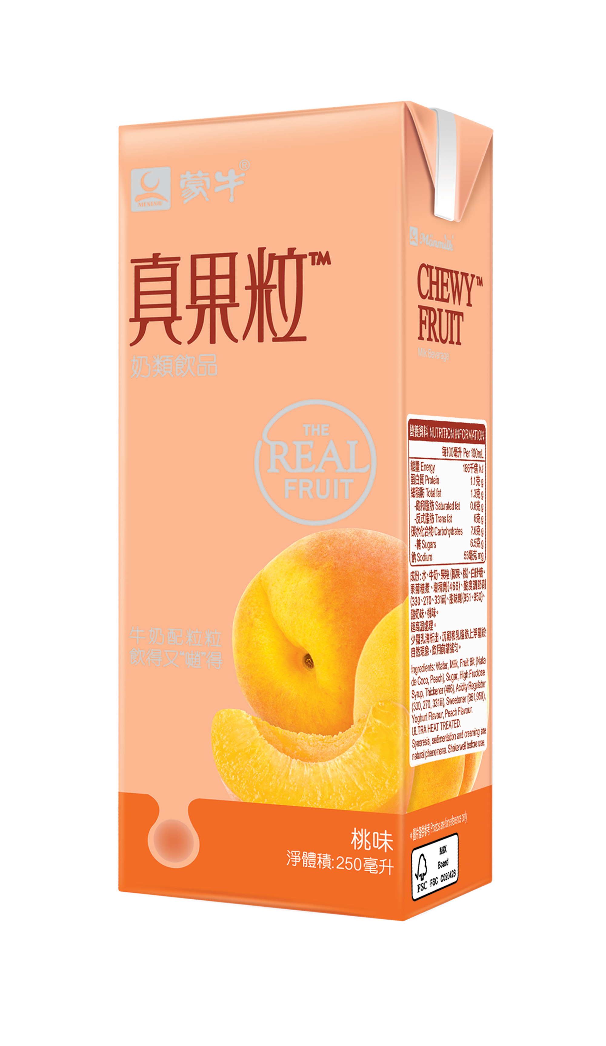Chewyfruit Peach.png
