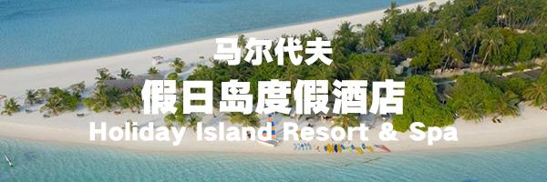 狮城假日岛.jpg