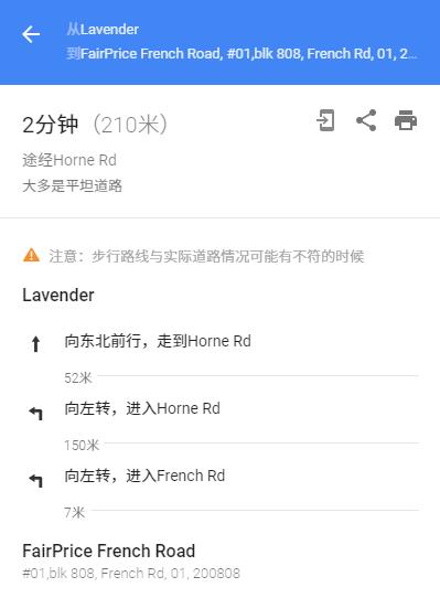 LEVENDER-路线.png