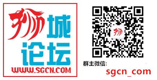 sgcn微信微博头像_副本.jpg