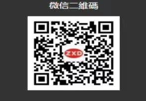 e50584e7e415c20fc51a33713d68a2d.jpg