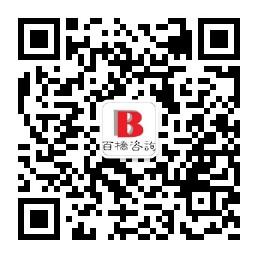 微信公众号_百桥新加坡.jpg