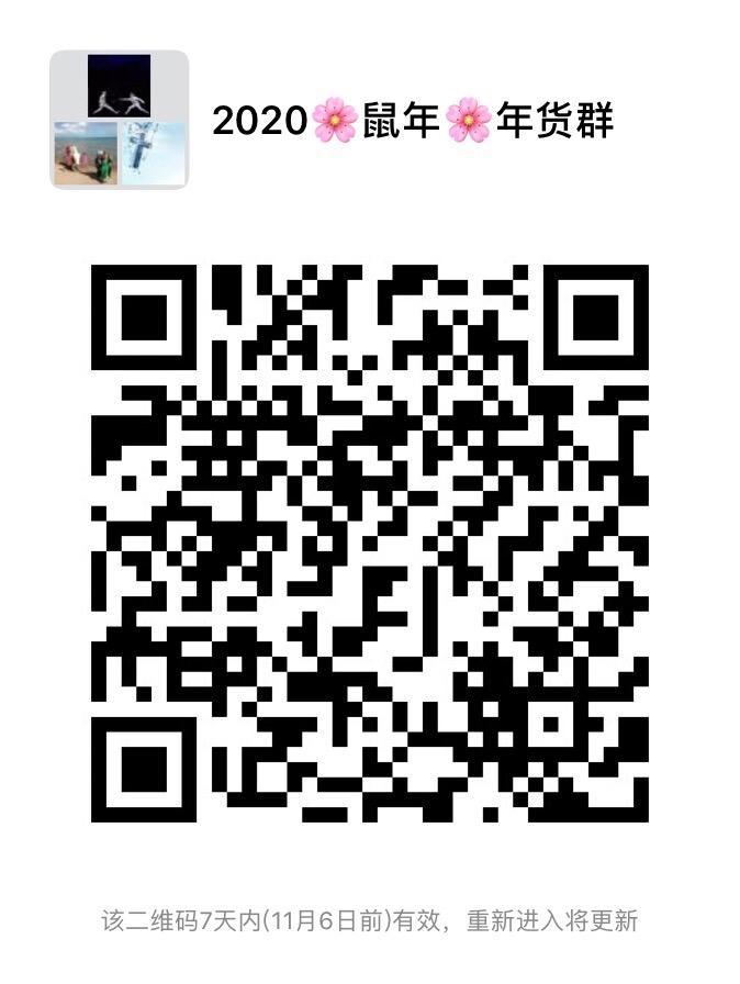 33355993-B8FD-4016-BE48-24ED8C0B4199.jpeg
