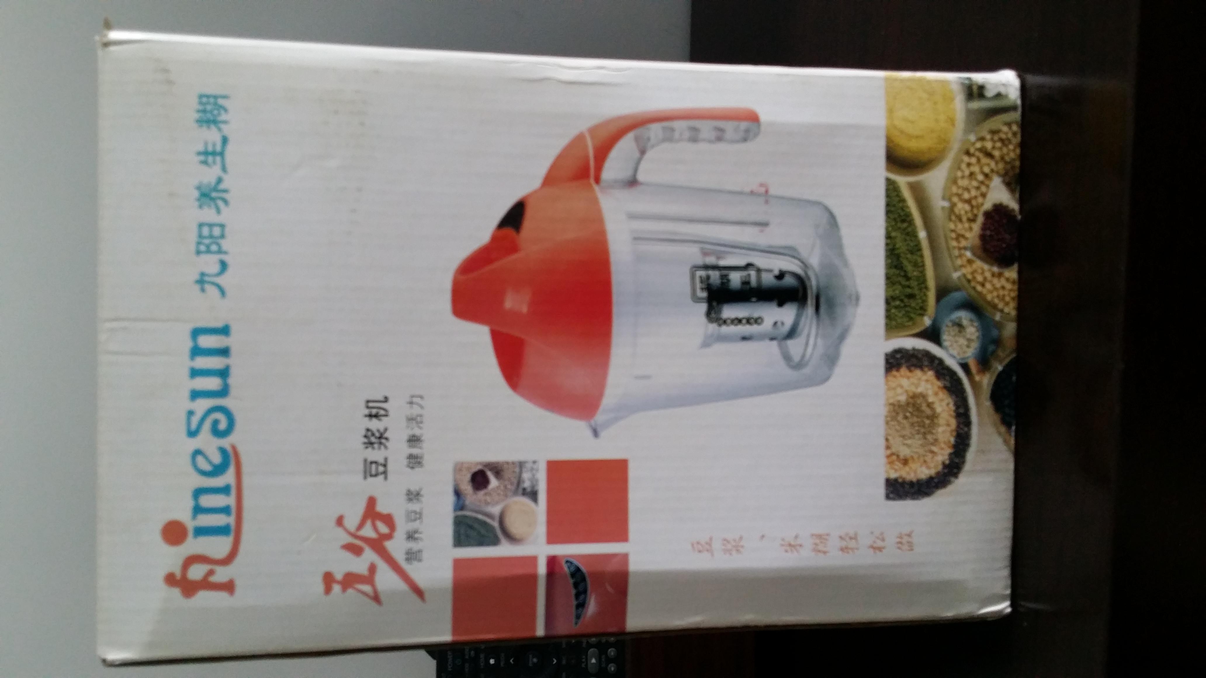 转让一台全新豆浆机 (附多图)