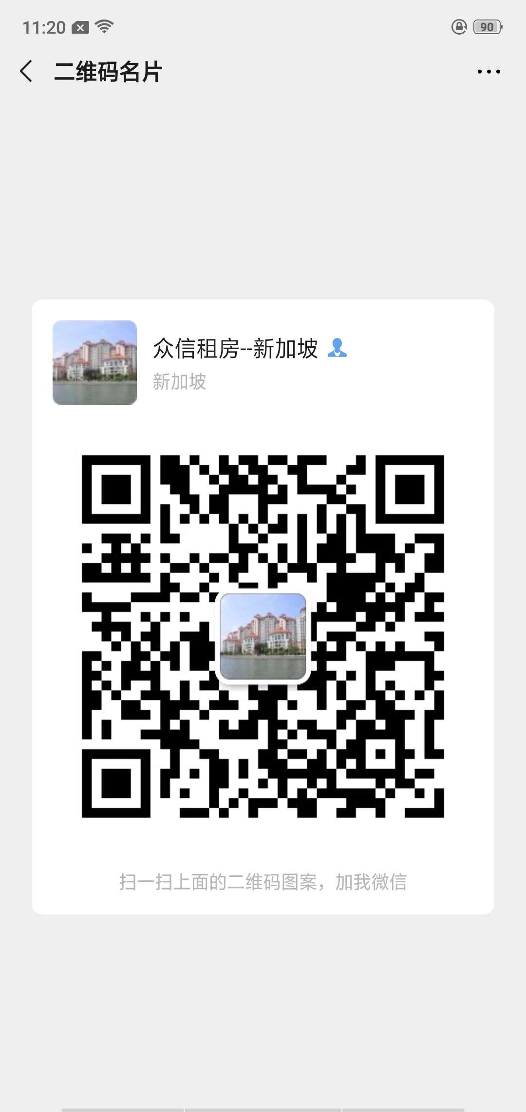 微信图片_20200226112200.jpg