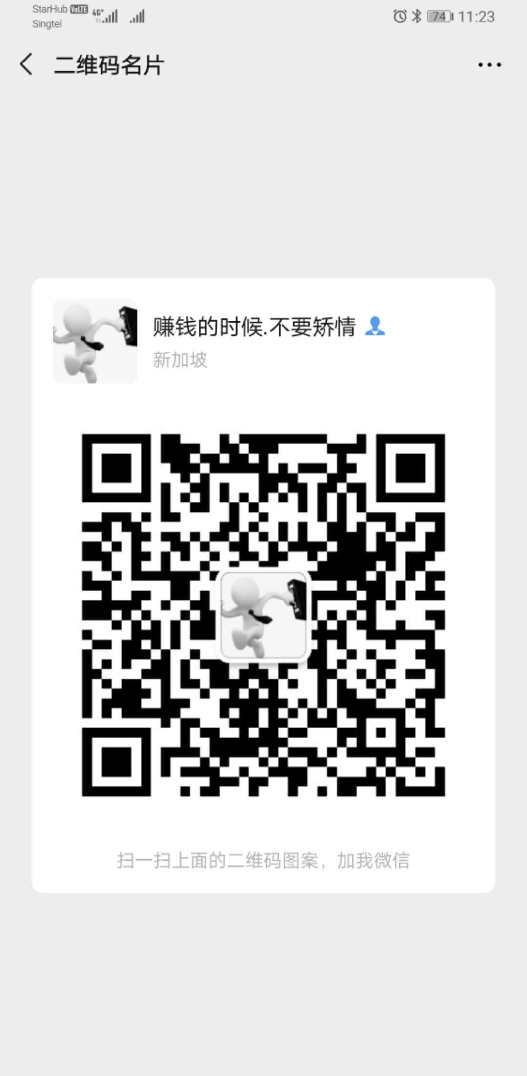 微信图片_20200226112429.jpg